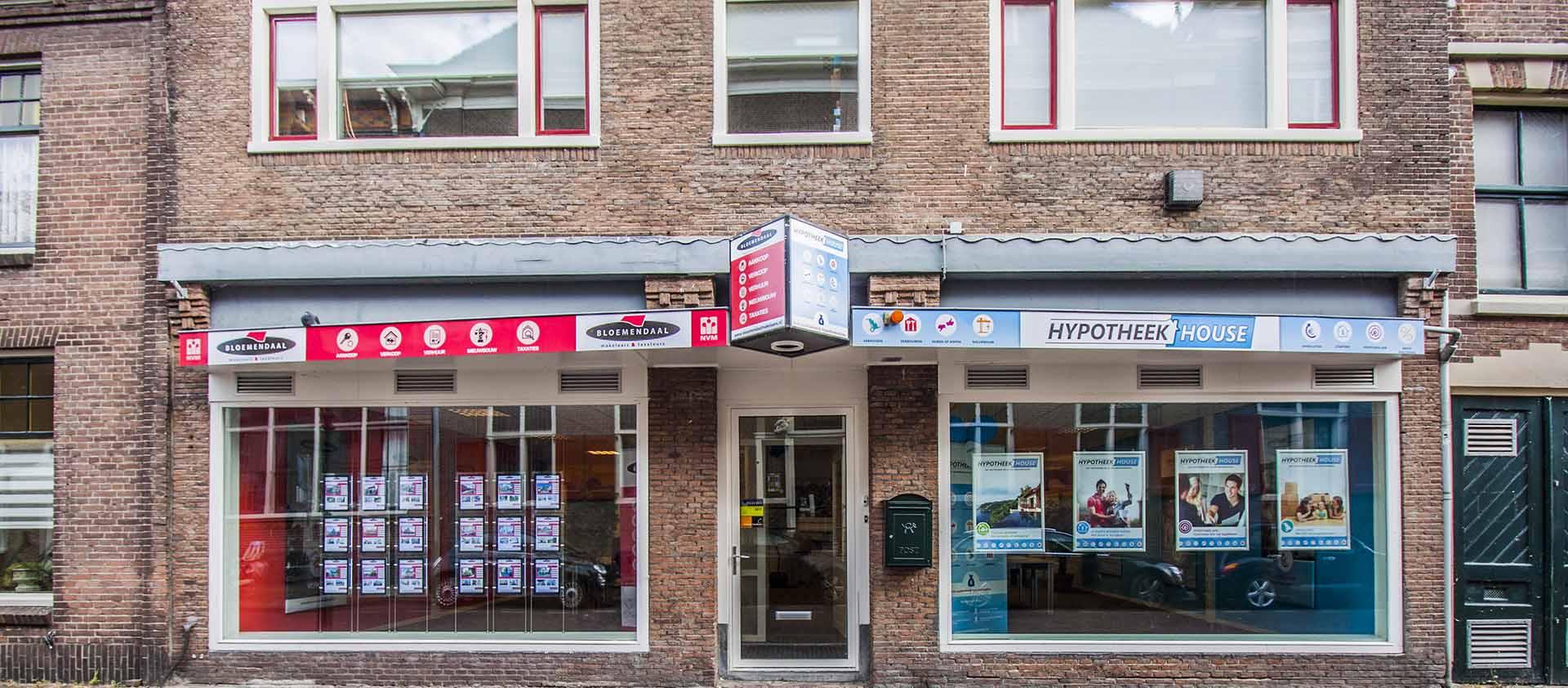 Bloemendaal-makelaars-Hoorn-NVM-Makelaar-in-Hoorn-Muntstraat-5-Hoorn
